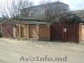 Vind casa / Продаю дом Каушаны